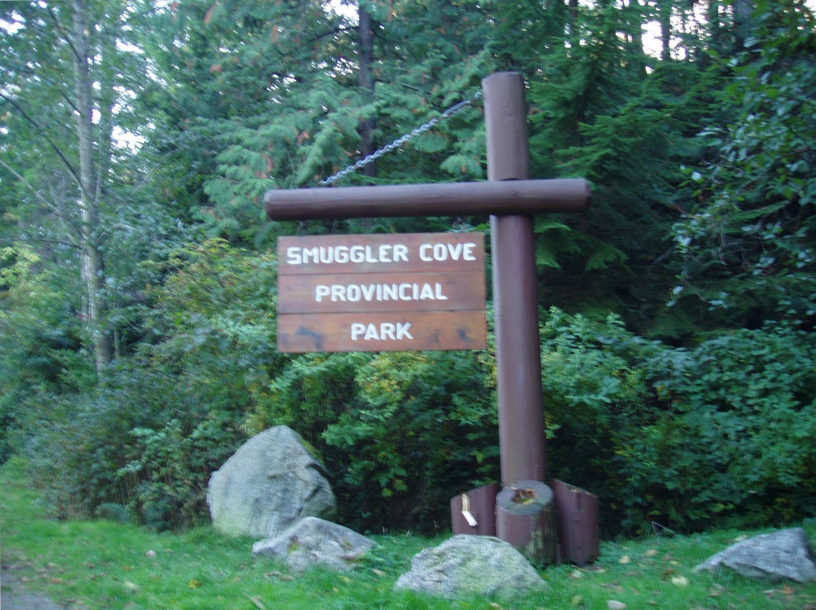 Smuggler Cove Provincial Park Smuggler Cove Provincial Park
